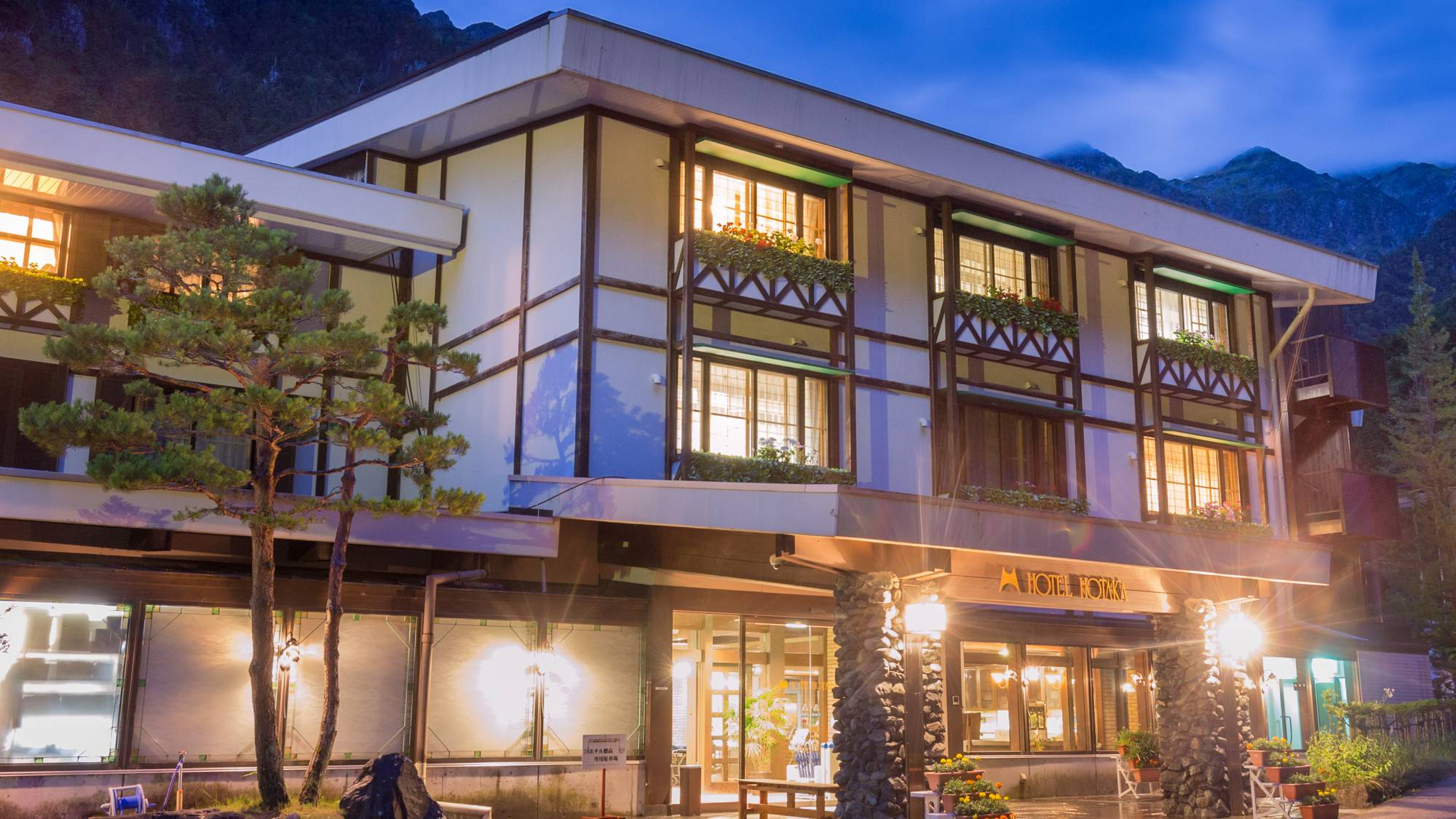 新穂高温泉で祖母が喜んでくれる絶景が見れる宿を教えてください!
