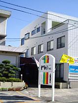 観光ホテル門倉亭 南荘 <種子島>