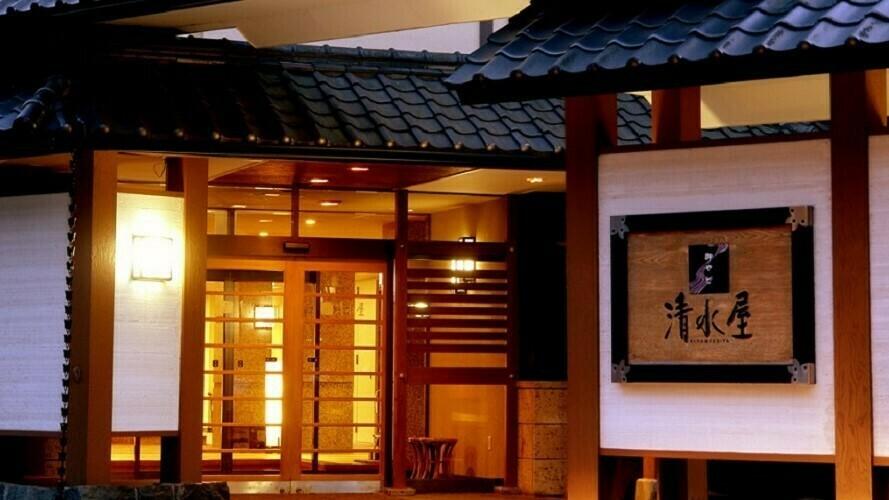 登別温泉で美味しい和食を提供してくれる、食事の美味しい温泉宿はどこでしょう?