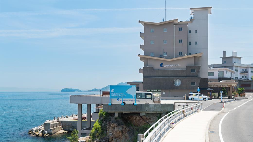 淡路島観光ホテル 外観
