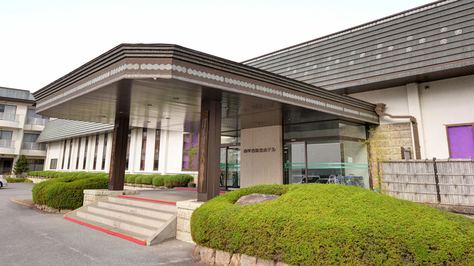 栃木 那須 馬頭温泉郷 南平台温泉ホテル...