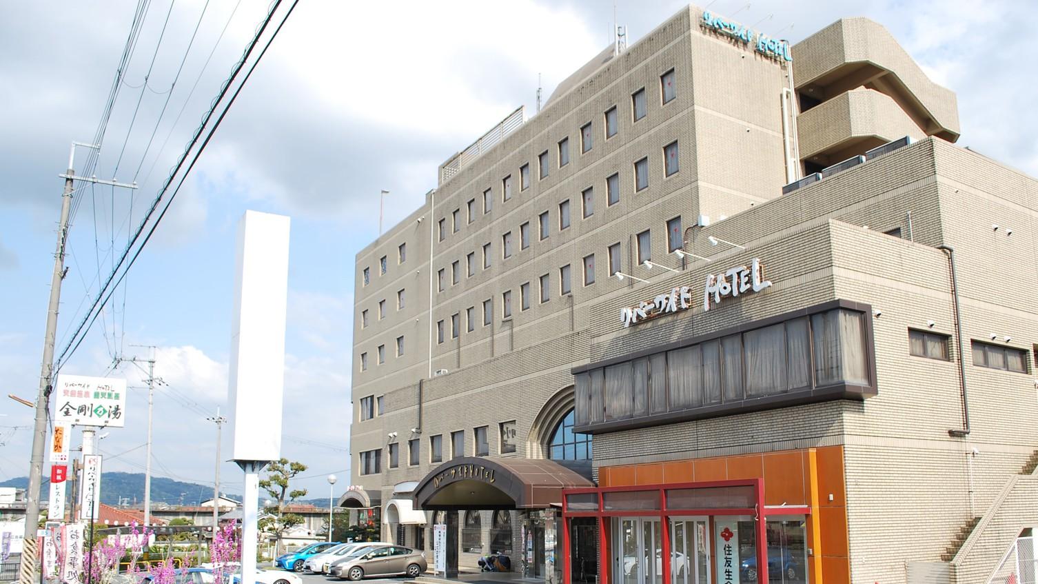 リバーサイドホテル<奈良県>...