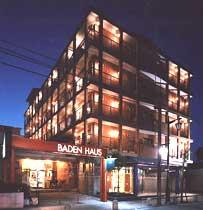 アイビーホテル筑紫野