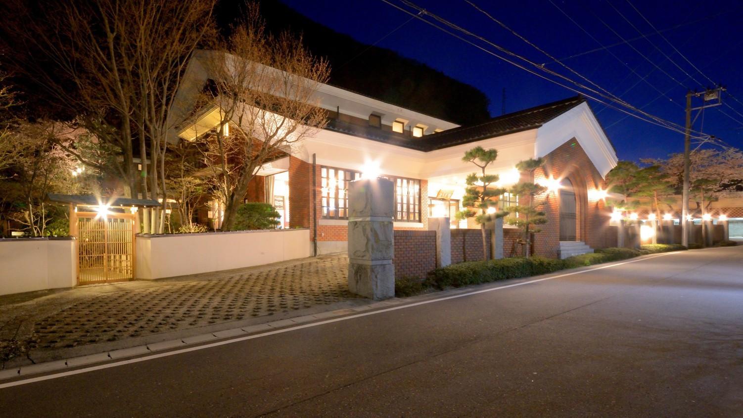 出張で郡山へ 磐梯熱海温泉で部屋出しでお食事がいただける旅館