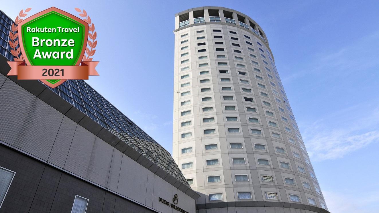 浦安ブライトンホテル東京ベイ...