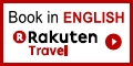 Book a hotel with Rakuten Travel in English