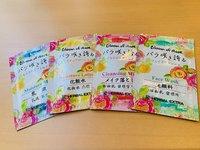 【素泊りプラン】 《新大阪駅東口徒歩4分》 ♪ 近くて便利 部屋タイプも豊富で5名様までOK ♪