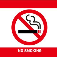あなたのご滞在をサポート!禁煙ルーム指定プラン