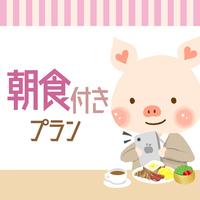 【朝食付き】大阪駅より徒歩5分!ハートンで朝の活力♪【セットメニュー】
