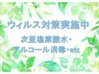 駅近・JR蒲田駅西口☆期間限定支援プラン☆チェックアウト10時☆ VOD観放題