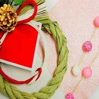 【12月31日〜1月2日限定】ホテルで過ごすお正月◆シェフこだわりの洋食コース