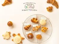 【秋得】スペシャル価格でホテルにステイ! ちいパン600円利用券付き!!