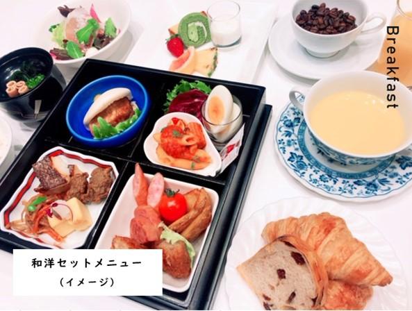【楽天スーパーSALE】モントレ長崎のシンプルステイプラン(朝食付き)カジュアルタイプ