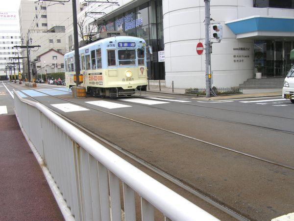 路面電車1日乗車券付プラン(朝食付き)カジュアルタイプ