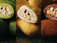 【夢の絶品スウィーツ】3種の贅沢ピーカンナッツ付プラン(素泊まり)