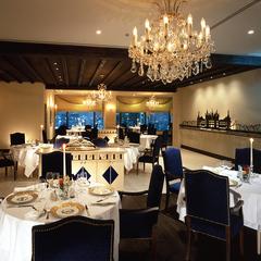 高層階「フレンチ」レストラン豪華ディナー付【夕食(¥14,520相当)&朝食 2食付】