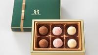 【Valentine&Whiteday】プレゼントやご褒美に♪トリュフチョコレート付<朝食付>