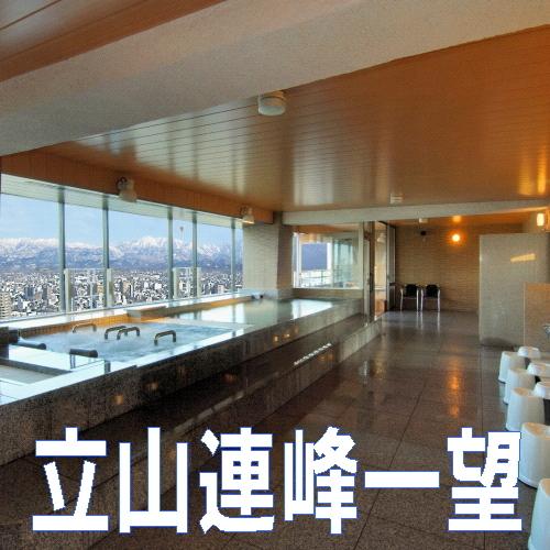 富山マンテンホテル image