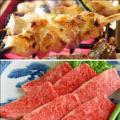 〇朝食・選べる夕食クーポン(3,000円)付プラン