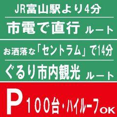 【おみやげ付プラン】 手作り・高芳の「鱒の寿司」 ◆ フロントにてお渡しします ◆