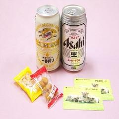 Web限定【缶ビールでお疲れ様!有料放送見放題♪プラン】朝食付