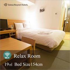 ■琉球畳リラックスルーム【1名】喫煙154cm幅ベッド