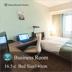 ■PC設置ビジネスルーム喫煙16.5平米140cm幅ベッド