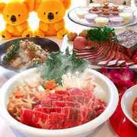 【大人気朝食連動企画】 みんな大好き!ミートグルメフェア付き宿泊プラン