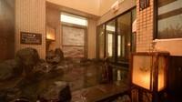 【6月限定】ダブルルーム一室10,000円ぽっきり♪朝食付き<12時チェックアウト>