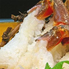 【冬】最高ランクの活蟹《1匹1kg以上の活松蟹を二人で3杯使用》◆調理方法はお好みで◆〜番蟹プラン〜