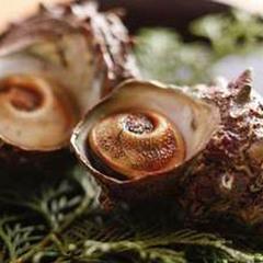 【秋】【超希少!幻の黄金蟹フルコース】サザエの壺焼き付