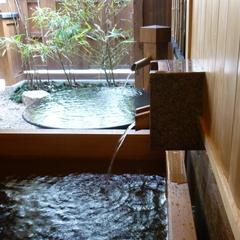 【夏】【活けイカと岩牡蠣】離れのお部屋で濁り湯、掛け流し内湯と露天風呂付で少し贅沢なプラン