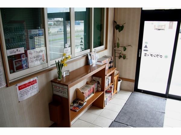 Business Hotel Grandy 2, Obihiro
