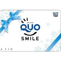 QUOカード1000円分付プラン♪≪和洋朝食バイキング付き≫