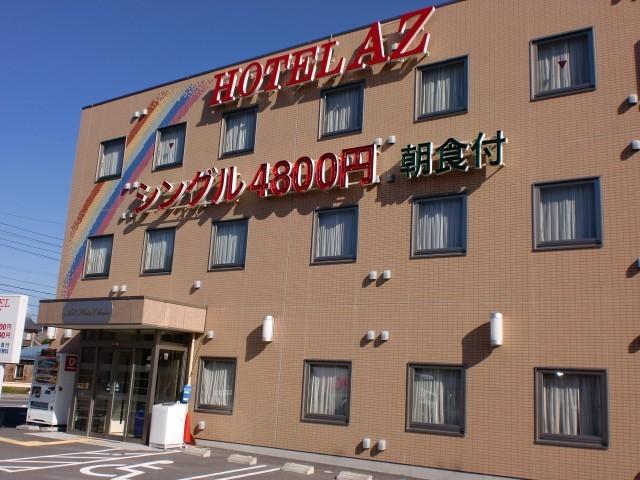 Тойохаси - Hotel AZ Aichi Gamagori