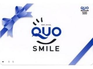 【QUOカード1000円】お財布応援プラン【駐車場無料・朝食・大浴場付き】