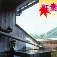 【事前カード】温泉につかって、ゆったり、つやつやプラン〜♪【果無山脈の登り口に近いお宿】