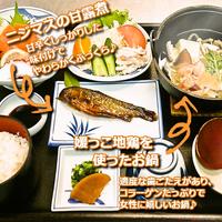 【お遍路さんコース】媛っこ地鶏を使った鍋・ニジマスの甘露煮など★Aプラン