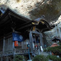 【2食付Aプラン】お遍路さんに人気!お手軽プランで古岩屋温泉を楽しむ