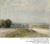 「オランジュリー美術館コレクション ルノワールとパリに恋した12人の画家たち」観覧チケット&朝食付