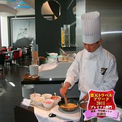 【ビジネスマン出張応援】2つの特典 + 最強の朝食(バイキング)付 15時IN/12時OUT