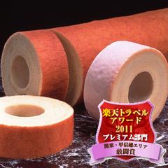 ご家族のお土産に最適!ニューオータニ特製バウムクーヘン+朝食 感動夜景のお部屋で横浜旅行!