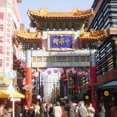 横浜マリンタワー&みなとみらい線で元町・中華街を満喫しよう!朝食付■15時IN/12時OUT