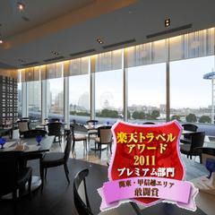 ショートステイ(日帰り)スイーツ食べ放題のランチ付プラン☆(11時〜23時)