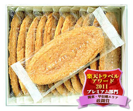 職場のお土産に最適!ニューオータニ特製リーフパイ付+最強の朝食 感動夜景のお部屋で横浜旅行!