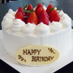 【ルームサービスで乾杯】『名前とメッセージ入りのケーキ』をプレゼント!■15時IN/12時OUT