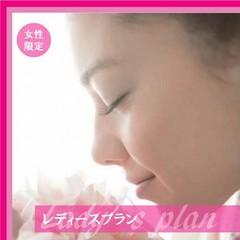 【女性限定】レディース優先ルーム♪女子力もUP♪【天然温泉・朝食無料】