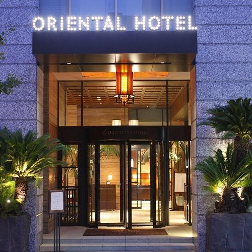 【オリエンタルステイ】神戸を愉しむプレミアムバリューステイ