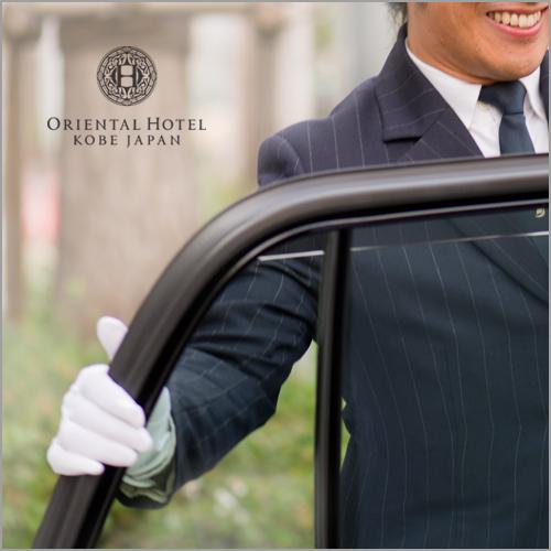 ORIENTAL HOTEL(オリエンタルホテル) image