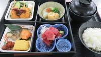 焼津で天然温泉を堪能!朝食付きプラン!